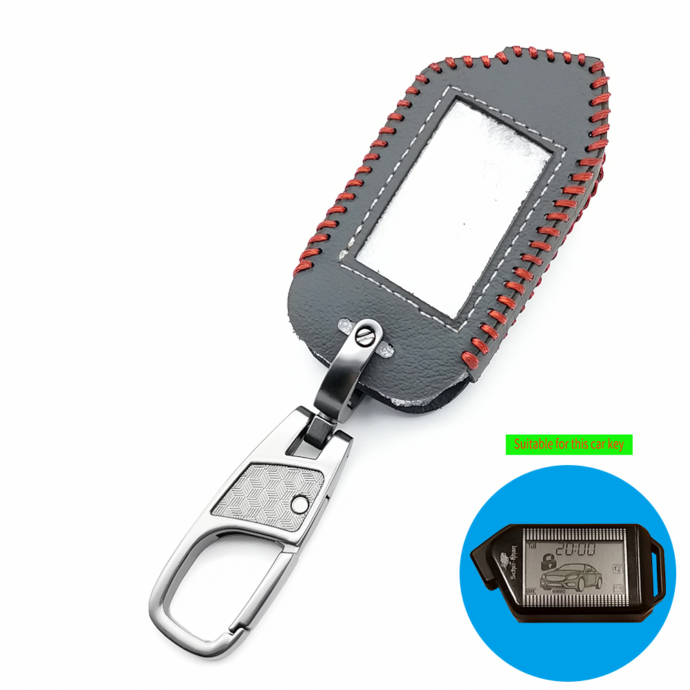 LCD Remote Leather Key Case Cover Key Keychain For Sher-khan Mobicar A Mobicar B Two Way Russian Version Car Alarm System