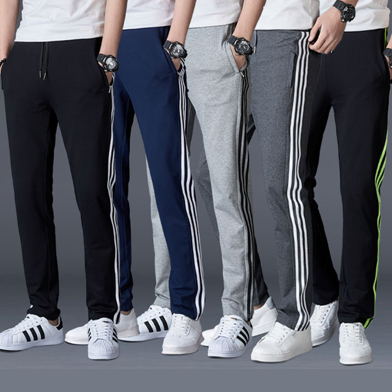 Men's Korean-style Slim Fit Elasticity Straight Men's Large Size Sweatpants Athletic Pants Spring And Summer New Style MEN'S Cas