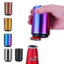 Magnetic Automatic Beer Opener Stainless Steel Bottle Opener Portable Magnet Wine Openers Bar tools Magnetische bier flesopener(China)