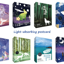 32 Sheets/set Art Series Light-absorbing Luminous Postcards, Beautiful Scenery, Creative Small and Fresh Message Cards