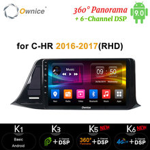 Ownice Mobil Dvd 4G 64G Mobil Android 10 Radio Audio GPS Player Navi Stereo Multimedia 4G LTE untuk Toyota C-HR C HR CHR 2016 2017(China)