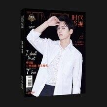 Word of Honor Shan He Ling Times Film Magazine Painting Album Book  Zhang Zhe han Figure Photo Album Star Around