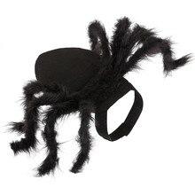 Trsnser Disfraz Perro Паук Одежда с принтом крыльев для щенков черные кошки Хэллоуин домашнее животное кошка собака костюмы милые 19July30 P30