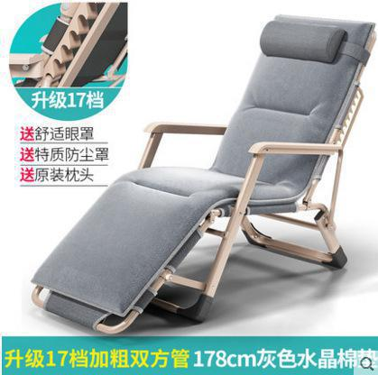 Folding Zero Gravity Chair Outdoor Picnic Camping Sunbath Beach Chair with Utility Tray Reclining Lounge Chairs FREE SHIPPING