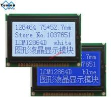 lcd display screen  12864 128*64 blue white 75x52.7cm 5v S6B0107 half or full hole LCM12864D V1.0 instead  WG12864B AC12864E
