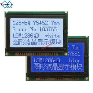 Image 1 - lcd display screen  12864 128*64 blue white 75x52.7cm 5v S6B0107 half or full hole LCM12864D V1.0 instead  WG12864B AC12864E