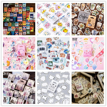 (42 Styles can Choose) Forest Stamp Boxed Stickers DIY Scrapbooking Paper Diary Planner Album Vintage Seal Decoration @TZ-0 1