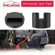Car accessories  Car Jack Rubber Pad Bracket Automobile Slotted Frame Rail Floor Jack Adapter Lifting Rubber Pad Bracket