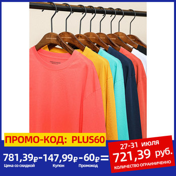 SIMWOOD 2020 Spring new long sleeve t shirt men solid color 100% cotton o-neck tops plus size high quality t-shirt  SJ150278 цена 2017