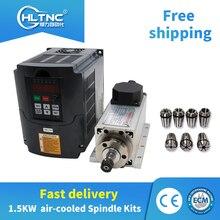 Trasporto libero 1.5kw raffreddato ad aria motore mandrino CNC + 110V/220V /380v HY inverter + 1 set ER11 pinza per CNC