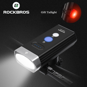 ROCKBROS Cycling Waterproof Light Front Light Headlight USB Rechargeable Lamp Flashlight Separate Switch Far 1800Lm Near Light