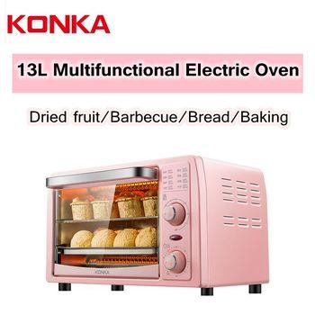 KONKA piekarnik elektryczny 13L wielofunkcyjny minipiekarnik patelni maszyna do pieczenia gospodarstwa domowego maszyna do robienia pizzy owoców sprzęt do grillowania toster tanie i dobre opinie 11-20l 801-1200 w 220 v CN (pochodzenie) Elektryczne KA0-T6(WI) Piec konwekcyjny turbo piekarnik Pojedyncze Poziome STAINLESS STEEL