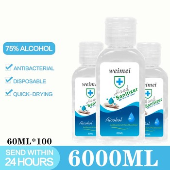 DHL 6000ML No-wash Hand Sanitizer Effective Soothing Gel Quick-Drying 75% Alcohol Portable Hand Sanitizer Wholesale Dropshipping фото