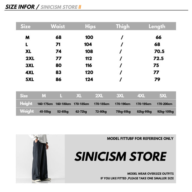 Sinicism Store Men Striped Chinese Style Wide Leg Pants Mens 2020 Japan Style Loose Trousers Male Oversize Vintage Casual Pants 21
