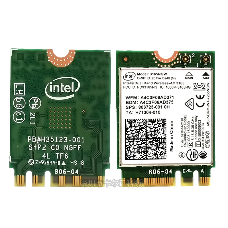 SSEA Wireless AC 3165 <font><b>3165NGW</b></font> 433Mbps BT 4.0 802.11ac NGFF card for HP ProBook 430 440 450 820 840 G3 image