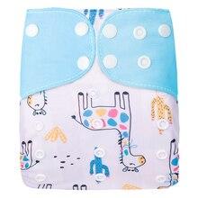 Simfamily novo 1pc reutilizável fralda do bebê um bolso tamanho ajustável lavável fraldas camurça pano fralda para 3-15kg