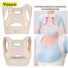 Ceinture de Correction de Posture invisible pour les épaules, Bandage d'épaule, pour étudiantes, bosselée, soutien du dos