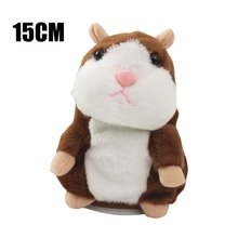 Cheeky Hamster Repeats What You Say Electronic Pet Talking P