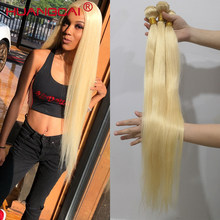 Tissage en lot brésilien Remy 613 naturel lisse, couleur naturelle, blond 100% 32 36 38 pouces, Extensions de cheveux, lots de 3/4