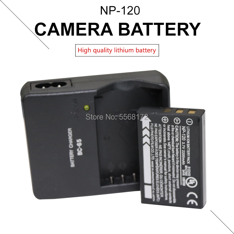 1PC 2200mAh <font><b>NP</b></font>-<font><b>120</b></font> <font><b>NP</b></font> <font><b>120</b></font> <font><b>Battery</b></font> + 1PCS BC-65 charger for Fujifilm FinePix F10 F11 Zoom M603 MX4 603 <font><b>Batteries</b></font> bateria celular image