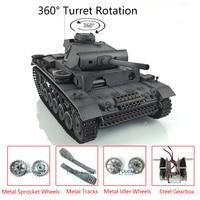 1/16 grigio 7.0 aggiornato Heng Long Panzer III L RTR RC Tank 3848 W/ 360 ° torretta TH17359-SMT4