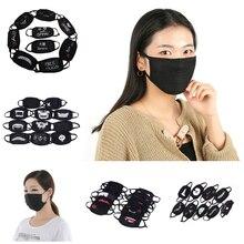 Хит, унисекс, Kawaii, противопылевая маска, хлопковая маска для губ, милый аниме, мультфильм, рот, муфельная маска для лица, смайлик, маска для лица, Вечерние Маски