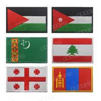 1pc 3D parche bordado Mongolia Georgia Jordania Líbano bandera palestina Placa de armadura moral tapa chaqueta vaquera sombrero de mochila icono