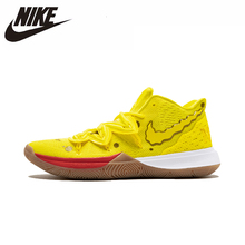 Nike Kyrie Erwin 5 Man Basketball Shoes Lightweight Sports Sneakers Cushioned New Arrival  #CJ6951-700