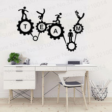 Teamwork Office Gears Mechanism Wall Stickers Home Decor Interior Design Work Space Wall Glass Decoration Vinyl Wall Decal PW252 yoyoyu wall decal quotes the kitchen is where the heart is vinyl wall stickers modern design fashion home decor interior diycy74