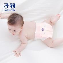 52pcs/set NoEnName_Null Slim core baby diaper L summer ultra thin breathable dry Diaper Baby Diaper Nursing pad