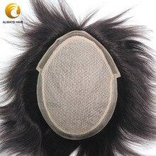 ฉีดลูกไม้ผู้ชายToupeeฐานผ้าไหมธรรมชาติสีเรียบ100% Remyผมมนุษย์อินเดียเปลี่ยนระบบ