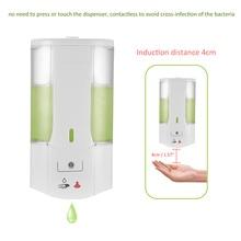 400 مللي موزع سائل الصابون التلقائي الحائط موزع الصابون السائل الاستشعار الذكية اللمس المطبخ الحمام