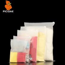 Матовая прозрачная пластиковая сумка для хранения на молнии с застежкой-молнией, дорожная застежка, скользящий клапан, матовая упаковка-органайзер, косметическая одежда