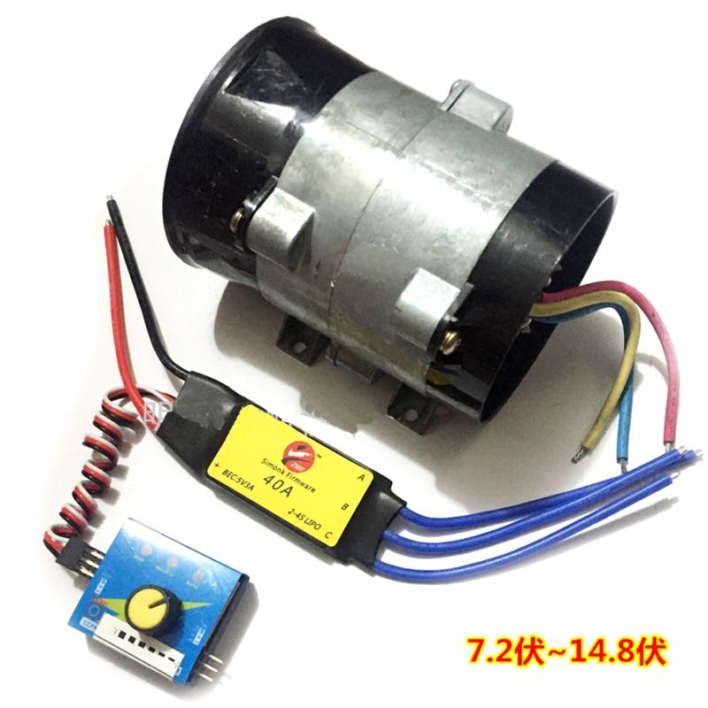 Модернизированная версия Универсальный 12 В 16.5A Autos Электрический компрессор наддува турбо всасывающий вентилятор Boost с ESC40A инструмент для аэроплана аксессуары