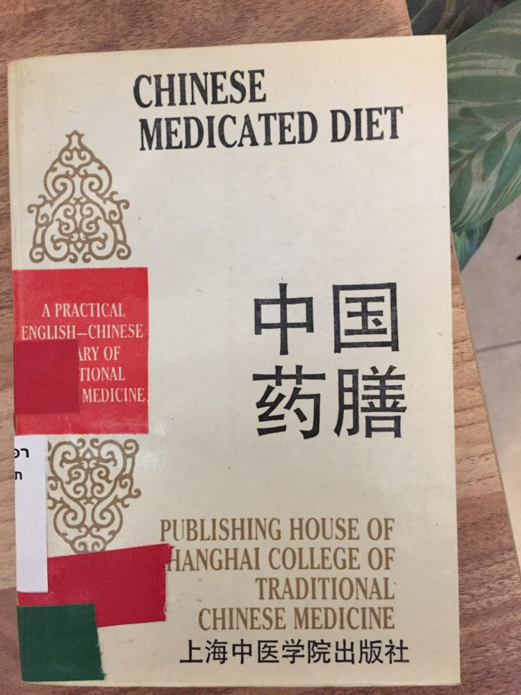 English And Chinese Bilingual Chinese Medicated Diet / Chinese Traditional Medicated  Books