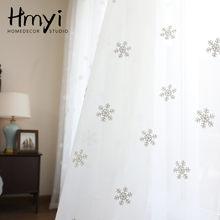 Белая Снежинка отвесные занавески вышивка для гостиной шторы