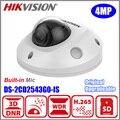 Оригинальная английская фотокамера Hikvision, 4 МП, H.265, IR, POE, встроенный микрофон
