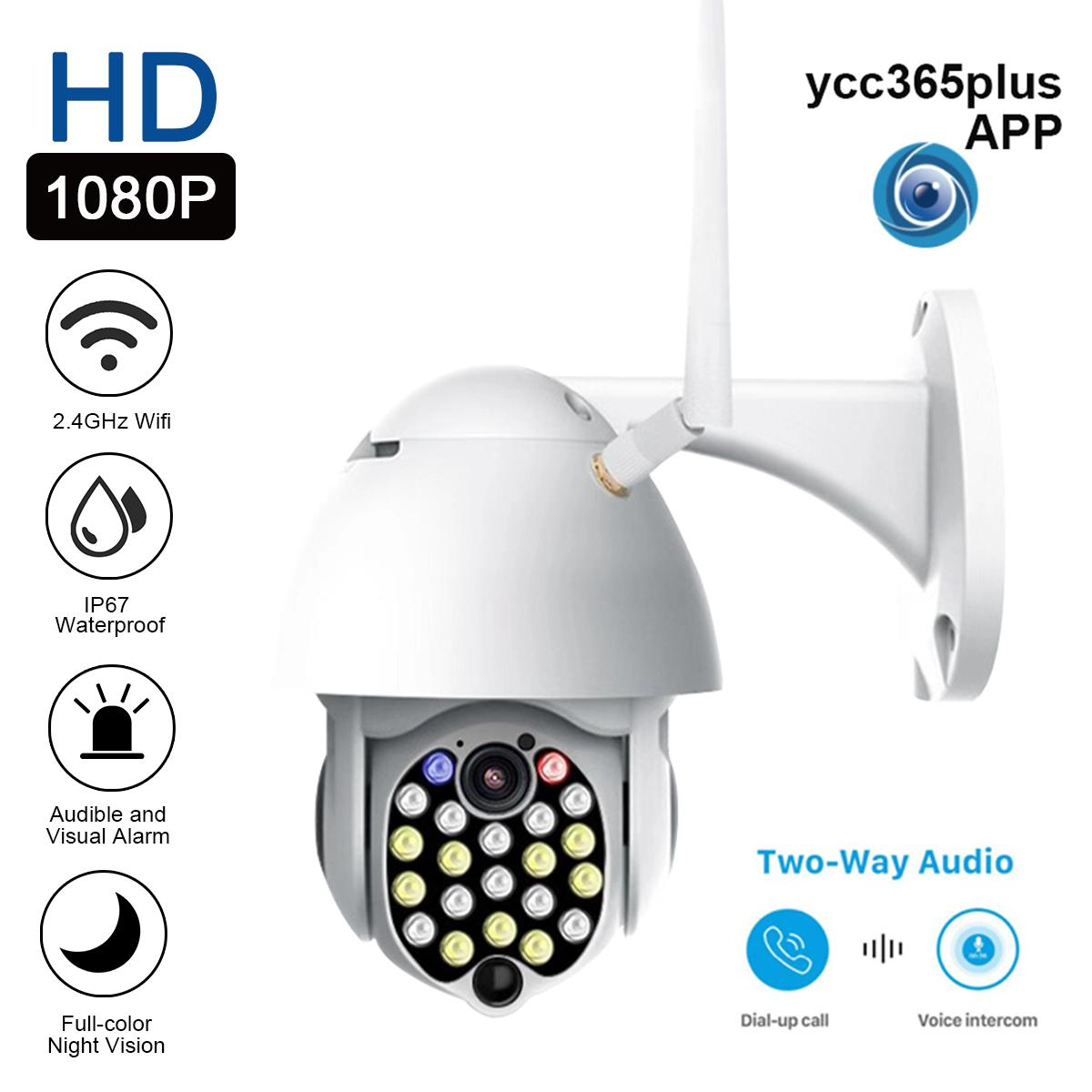 Wifi PTZ IP Camera 1080P 2MP Super HD Two Way Audio Wireless PTZ Cam Outdoor 50m IR Video Home Security Camera P2P