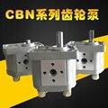 CBN-E306 6.3 verplaatsing 16MPA Hoge druk tandwielpomp hydraulische olie pomp kleine verplaatsing