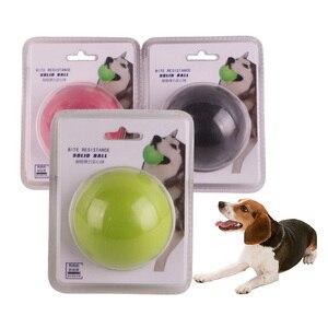 Прочный твердый резиновый мяч для комнатной собаки 6,3 см, тренировочные зубы для жевания, упругие портативные игрушки для домашних животных...