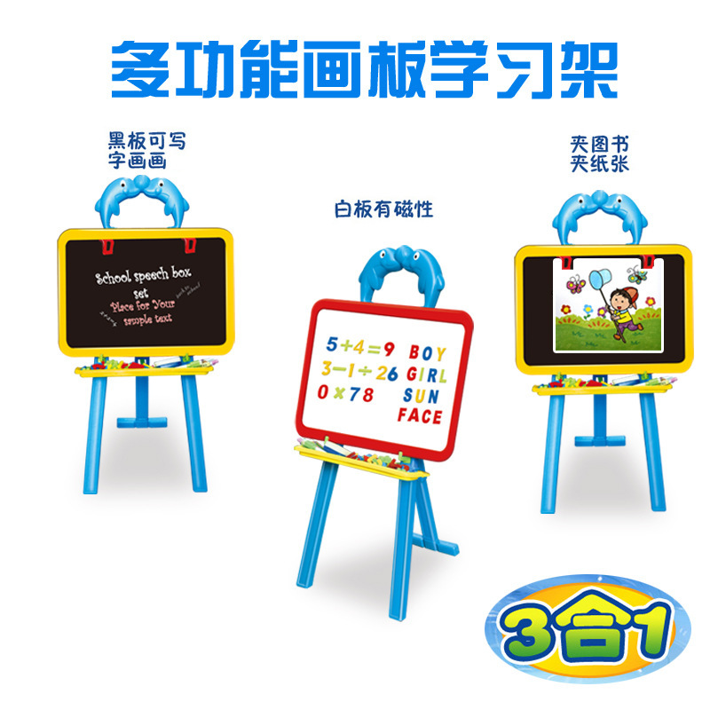 Children New Style Multi-functional Adjustable Magnetic Drawing Board With Tripod Tray Magnetic Drawing Board