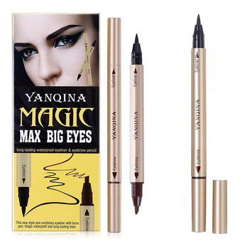 YANQINA Black Long Lasting Eye Liner Pencil eyebrow pencil eyeliner long-lasting color waterproof Beauty Makeup Liquid Eyeliner