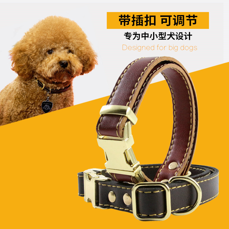 Teddy Puppy Neck Ring And Medium-sized Dog Bandana Collar Golden Retriever Hand Holding Rope Pet Supplies Cat Collar Dog Collar
