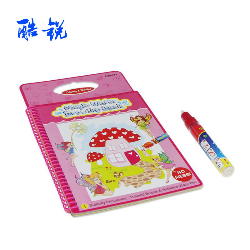 Cp1394-1 Doodle Magic CHILDREN'S Drawing Board Environmentally Friendly Water Educational Toy Drawing Board Doodle Toy