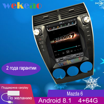 """Wekeao Vertical Screen Tesla Style 10.4"""" Android 8.1 Car Dvd Multimedia Player Car Radio For Mazda 6 Car Dvd Player 4G 2004-2015"""