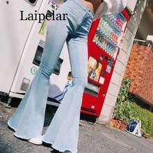Сексуальные растягивающиеся женские джинсы с высокой талией