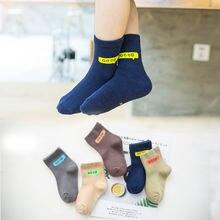 5 пар/партия Детские хлопковые носки с надписью