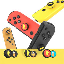 2Pcs Tail Joystick Cover Thumb Stick Grip Caps Skin For Nintendo Switch NS Joy Con Pokeball Controller Thumbstick Case