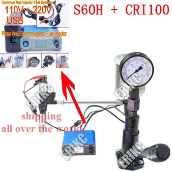 ERIKC CRI100 Injector Tester S60H Nozzle Tester Common Rail All Kind Injection Repair Kit Multifunction Diesel USB