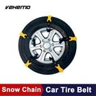 Yellow Snow Tire Bel...